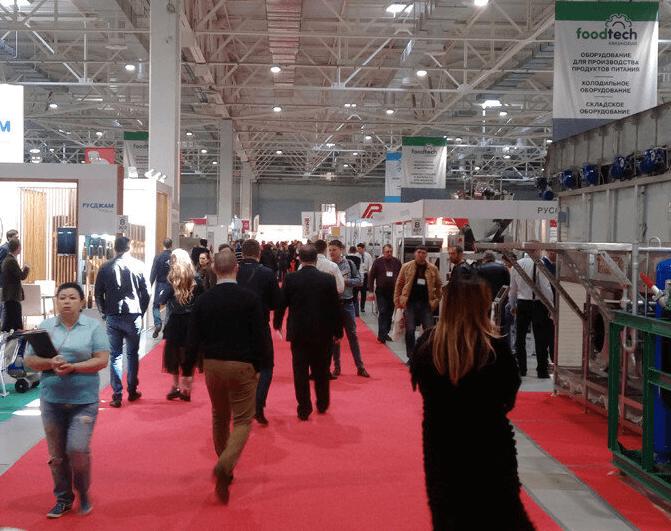 Clean Expo Краснодар